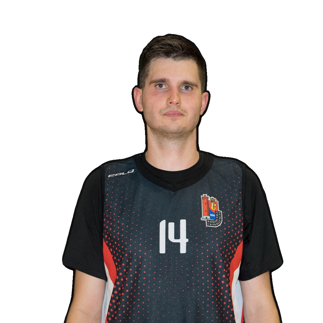 Piotr Czepukojć
