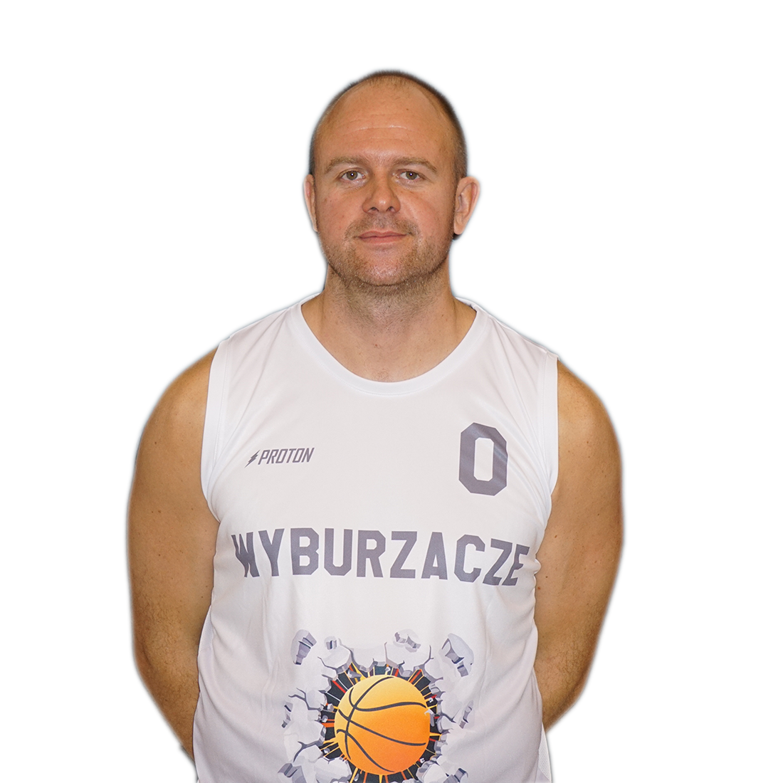 Dariusz Waligóra